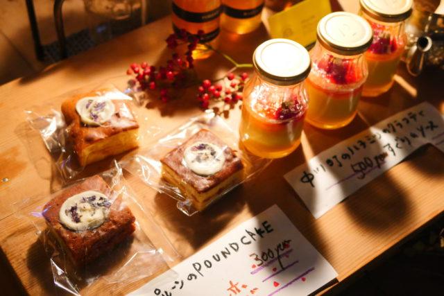 <food+coffee ジュウニ12>さんによるケーキとクラフティ。