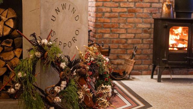 今年もホリデーシーズンがやってきました。ロビーとBARに素敵なリ-スを飾っております。ロビーには色鮮やかなリース、BARにはシックで落ち着いた空間に合うリースです。札幌のお花屋さん「valve」さんに作っていただきました。https://valve-flower.com/10F BAR IGNISでは、リースをイメージしたクリスマス期間限定スペシャルカクテルをご用意しております。UNWINDで特別な日をお楽しみください。